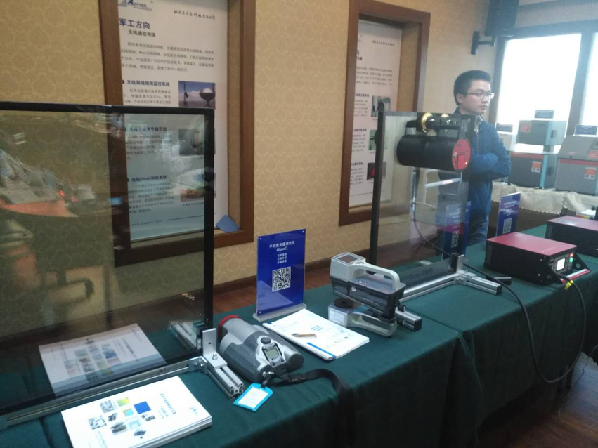 Tech Salon was held for the 3rd time on the 12th of April in Beijing by AOPTEK Scientific Co. The topic for the workshop was on-site non-invasive testing technology for energy-saving glass  eg. the structure measurement of energy-saving glass after installation, the position of Low-E coatings and their emissivity value, the insulation performance of glass, for instance, the heat conductivity - K value, the total solar energy transmittance - g value and Shading Coefficient - Sc value etc. During the event, AOPTEK also gave a demonstration on how to use Sparklike Handheld so that the experts could see how easy these devices are to operate.